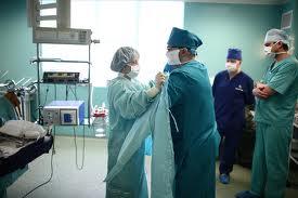 Начало операции