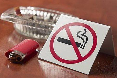 Нельзя курить